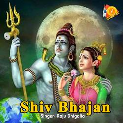 Shiv Bhajan songs