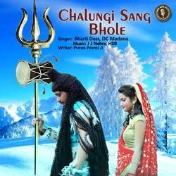 Chalungi Sang Bhole songs