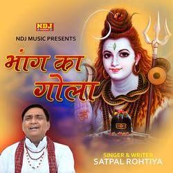 Bhang Ka Gola songs