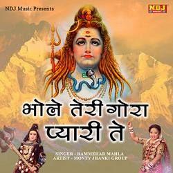Bhole Teri Gora Pyari Te songs