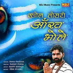 Khol Tisri Aankh Bhole songs