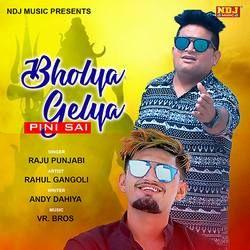 Bholya Gelya Pini Sai songs