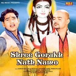 Shree Gorakh Nath Namo songs