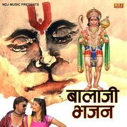 Balaji Bhajan songs