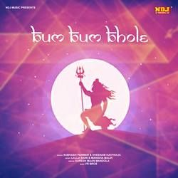Bum Bum Bhole songs