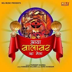Aaya Salasar Ka Mela songs