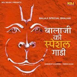 Balaji Ki Special Gadi songs