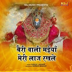 Beri Wali Maiya Meri Laaj Rakhle songs