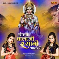 Bolo Balaji Shyami Aake Ne songs