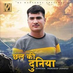 Chhal Ki Duniya songs