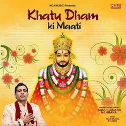 Khatu Dham Ki Maati songs