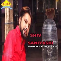 Shiv Saniyashi songs