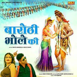 Barothi Bhole Ki songs