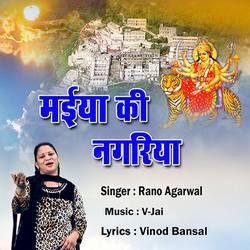 Maiya Ki Nagariya songs