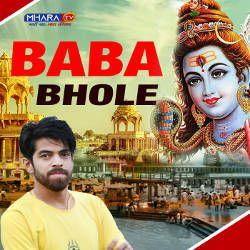 Baba Bhole songs