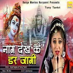 Naag Dekh Ke Dar Jagi songs