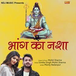 Bhang Ka Nasha songs