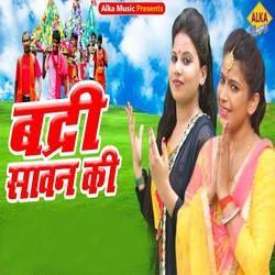 Badri Sawan Ki songs