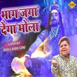 Bhag Jaga Dega Bhola songs