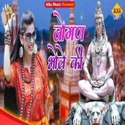 Jogan Bhole Ki songs