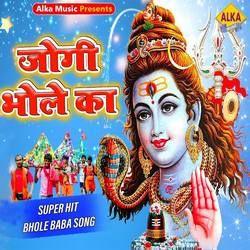 Jogi Bhole Ka songs