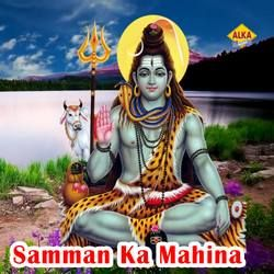 Samman Ka Mahina songs
