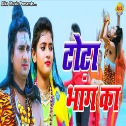 Totta Bhang Ka songs