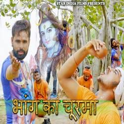Bhang Ka Churma songs