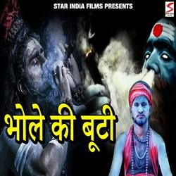Bhole Ki Butti songs