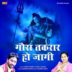 Gora Takrar Ho Jagi songs