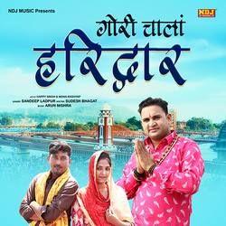 Gori Chala Haridwar songs