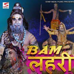Bam Lehri songs