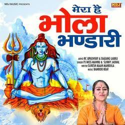 Mera Hai Bhola Bhandari songs