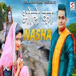 Bhole Ka Nasha songs