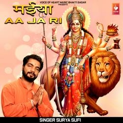 Listen to Maiya Aa Ja Ri songs from Maiya Aa Ja Ri