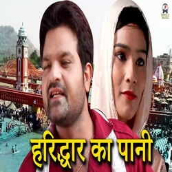 Haridwar Ka Pani songs