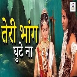 Teri Bhang Ghute Na songs