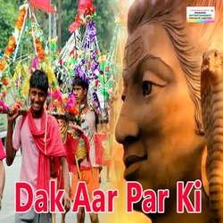 Dak Aar Par Ki songs