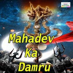 Mahadev Ka Damru songs