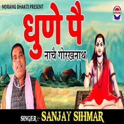 Dhune Pe Nache Gorakh Nath songs