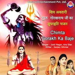 Chimta Gorakh Ka Baje songs