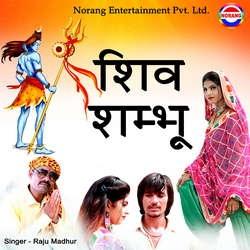 Shiv Shambhu songs