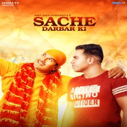 Listen to Sache Darbar Ki songs from Sache Darbar Ki