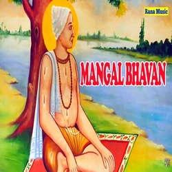 Mangal Bhavan songs