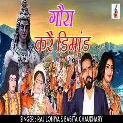 Gora Kare Dimand songs