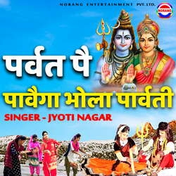 Parvat Pe Pawga Bhola Parvati songs