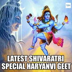 Latest Shivaratri Special Haryanvi Geet songs