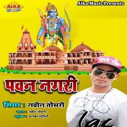 Pawan Nagri songs