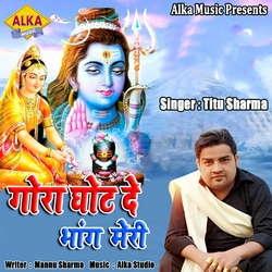 Ghora Ghot De Bhang Meri songs