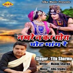 Nakhre Na Kar Gora Ghot Bhang Re songs